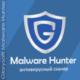 Glarysoft Malware Hunter Pro 1.100.0.689 Full Patch