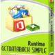 Runtime GetDataBack Simple 5.55 Full Crack